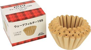 Papierfilter für Kalita Wave, braun, gross (185)
